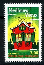 STAMP / TIMBRE FRANCE NEUF N° 3201 ** MEILLEURS VOEUX / MAISON DECOREE