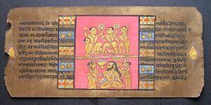 Antique India Jain Kalpasutra Illuminated Manuscript Leaf