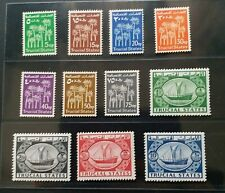 TRUCIAL STATES 1961 5np to 10r SG 1 - 11 Sc 1 - 11 dhow set 11 MNH