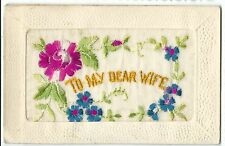 WW2 Silk Embroidered PC, To My Dear Wife, Blue & Purple Flowers