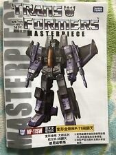Transformers MP-11SW MASTERPIECE SKYWARP Instruction Booklet Only