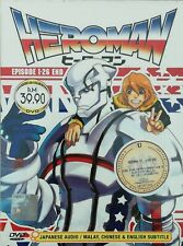 ANIME DVD~HEROMAN COMPLETE TV SERIES VOL.1-26 END [ENGLISH SUBTITLE] REG ALL