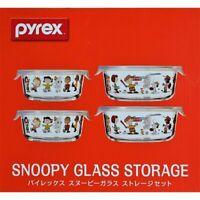 Pyrex Peanuts Snoopy 4 Round Glass Storage Set【380ml x2 & 630ml x 2】from JAPAN
