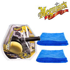 Meguiar's Da Power System & 2 Microfibre Towels