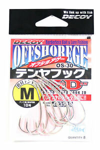 Decoy OS-30 Tenya Hook ZD Size M (3549)