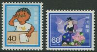 LETTER WRITING DAY 1983 - MNH SET OF TWO (BR31)