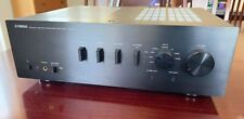 Yamaha AS701BL Integrated 2 Channel Amplifier - Lightly Used