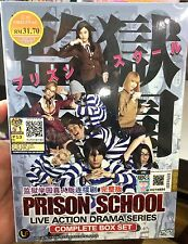 Prison School: Live Action Drama ~  (Vol.1 - 9End) ~ 2-DVD ~ English Subtitle ~
