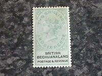 BRITISH BECHUANALAND POSTAGE REVENUE STAMP SG17 2/6D VERY LIGHTLY MOUNTED MINT