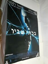 Unbreakable Movie Poster (2000) Bruce Willis Foreign Hebrew poster 38x27