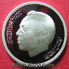 1995 MOROCCO 200 DIRHAMS SILVER PROOF UNITED NATIONS UN RARE MINT=5,000 COINS!