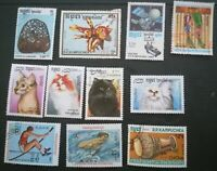 N°171 11 timbres CAMBODGE