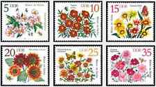 Timbres Flore Allemagne RDA 2386/91 ** lot 16569