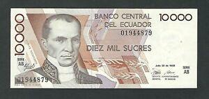 Ecuador - 1988, 10,000 Sucres