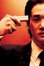 OLDBOY Movie POSTER PRINT B 27x40 Min-sik Choi Ji-tae Yu Hye-jeong Kang
