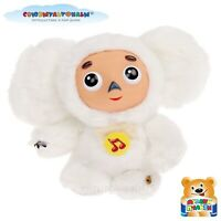 Multi Pulti Cheburashka White Plush Toy Talking w/Sound Cartoon Character 5,5""