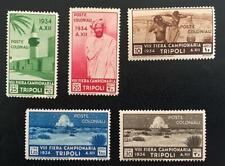 Italy. 1934. Fiera Tripoli Mh Set Of 5.Sassone# 51/7.Cat.Val.100 Euros.