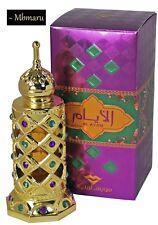 Swiss Arabian Al Ayam Concentrated Perfume Oil / Attar /Ittar 15 ml (unisex)