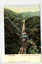 More details for (ga3938-468) the peak cable tramway, hong kong c1910 vg-ex, ribeiro #52