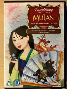 Mulan Musical Masterpiece Edition DVD 1998 36th Walt Disney Animated Classic