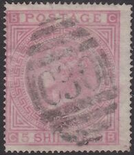 SG 126 5/- Rose Plate 2 Position CB in VFU  with excellent C30 Valparaiso Duplex