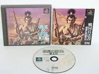 NOBUNAGA NO YABO HAOHDEN PS1 Playstation PS Japan Game p1