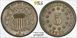 1883 SHIELD NICKEL PCGS MS 62 WELL STRUCK AND QUITE CLEAN, WITH A BIT OF CRUST