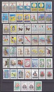 SYRIA OLD & MODERN USED TUBERCULOSIS RED CRESCENT REVENUE STAMP COLLECTION