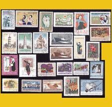 LOT 25 VIETNAM NORD 1961 ET 1962 - N° Y&T DE 222 A 286
