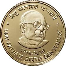 India Rs 5, Commemorative UNC COIN on *Biju Patnaik - Birth Centenary* 2016