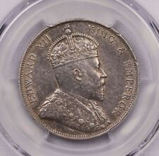 PCGS-AUD 1904 HONG KONG 50CENTS SILVER KEY DATE