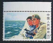 PR China 1969 W18-5 People & Army MNH SC1015