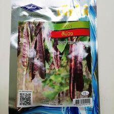 15 Seeds /5g. Purple Winged Bean  Fresh Organic