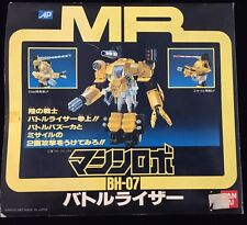 MR MACHINE ROBO BH-07 CHOGOKIN DIECAST BANDAI 1987 JAPAN