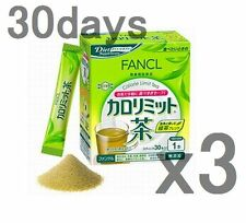 Lot3! Fancl Calorie Limit Tea 30sticks x3 =90day, Green tea powder, Dietary Supp