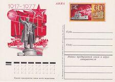 60 Jahre Oktoberrevolution    Sowjetunion 1977  postfrisch