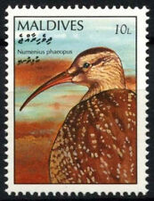 Maldive Islands 1992-8 SG#1612, 10L Birds Definitive MNH #D54202