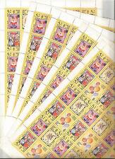 USSR 1990 - n° Sol. 6226-28 - 5 Full Sheets MNH ** LENIN CHILDREN'S FUND