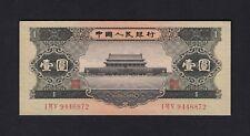 F.C. CHINA , 1 YUAN 1956 , S/C ( UNC ) , P.871 .