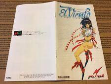 Color Custom Manual EL VIENTO SEGA Mega Drive JAP Version - AAA+++