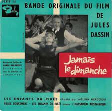 """Jamais le Dimanche - Film de Jules DASS / 1960, 7"""" EP - Single, Melina Mercouri"""
