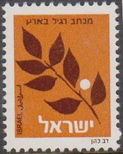 (T13-21) 1982 Israel Inland letter rate MUH
