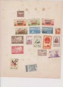 2142 China album page 18 stamps mixed condition