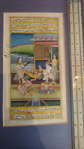 Indian Mughal Court Scene Watercolor Painting