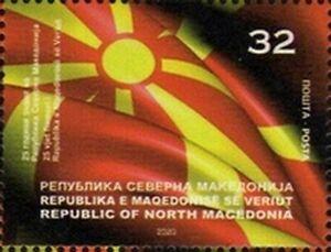 MACEDONIA NORTH 2020 - 25th ANN. OF THE NATIONAL FLAG OF RN MACEDONIA MNH