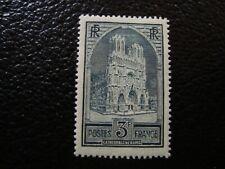 FRANCE - timbre - yvert et tellier n° 259 (type I) n* MH (A43)