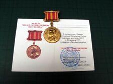 Russian Award Medal Joseph Stalin 120 Birthday Anniversary & Blank Certificate