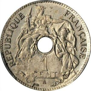 1897 A French Indo China Pattern 1 Centime in Nickel, PCGS SP 62, No Essai KM E6