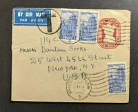 1951 Vridbhachalam India Airmail Cover to New York City Shortpaid Circled T