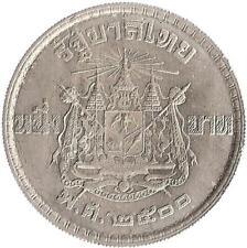 """Thailand 1 Baht  1957 """"Rama IX"""""""